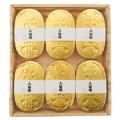 小判型バスボム6個入×16セット/入浴剤【ノベルティ・販促に】