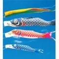 小型セット 富士鯉20号(鯉のぼりセット)【フジサン鯉】