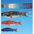 庭用 オーロラ鯉 30号 | ポール付 | フジサン鯉 こいのぼりセット 端午の節句