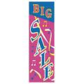 KT-028 特大のぼり BIG SALE W900mm×H2700mm/自動車販売店向のぼり【メール便可】