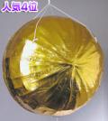 S82-05 金張りくす玉 直径36cm【選挙・イベント・式典】