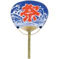 竹うちわ「青祭」 100本セット | NT-02 団扇 中万 団扇 竹団扇 竹製うちわ