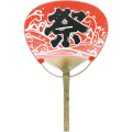 竹うちわ「赤祭」 100本セット | NT-03 団扇 中万 団扇 竹団扇 竹製うちわ