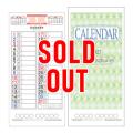 ※完売※100部 1色名入れ 2021年 壁掛けカレンダー スリム ことわざ文字 (NZ-101)