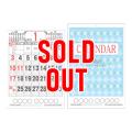 ※完売※100部 1色名入れ 2021年 壁掛けカレンダー A2 厚口文字月表 (NZ-102)