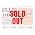 ※完売※100部 1色名入れ 2021年 壁掛けカレンダー B3 厚口文字月表 (NZ-103)