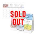 ※完売※2000部 1色名入れ 2021年 卓上カレンダー 季節の植物 (NZ-702)