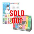 ※完売※2000部 1色名入れ 2021年 卓上カレンダー へんしんまじょのララ (NZ-705)