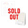 ※完売※2000部 1色名入れ 2021年 卓上カレンダー パステルスケジュール (NZ-707)