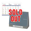 ※完売※2000部 1色名入れ 2021年 卓上カレンダー 月の満ち欠け (NZ-715)