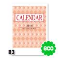 B3厚口文字月表【100部】/壁掛けカレンダー名入れ