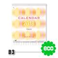 B3 3色文字月表(書き込み文字月表)【100部】/壁掛けカレンダー名入れ