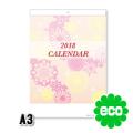 A3カレンダー【100部】/壁掛けカレンダー名入れ