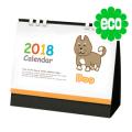 干支カレンダー(戌)【100部】/卓上カレンダー名入れ