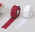 S82-23/24 1.5リボンテープ 5巻セット サイズ:巾38mm 長さ30m【選挙・イベント・式典】