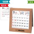 100部 1色名入れ 2022年 卓上カレンダー テーブルクラフト W137×H142mm 箔押し名入れ (SDB1905)
