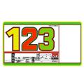 SK-23 プライスボードセット(SK製)