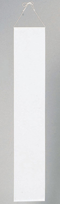 S82-14 くす玉用たれ幕(大) 無地 H200×W45cm くす玉:90cm〜100cm用【選挙・イベント・式典】