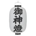 Tb311 御神燈 15号長型42×80cm ビニール【ちょうちん】
