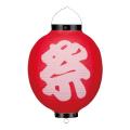 Tb345 祭(赤)/ビニール10号提灯27×40cm 10個まで【ちょうちん】