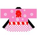 特価品! 縄付柄ピンク 祭02 大人M 衿文字「若連」 | 約75cm×60cm 天竺木綿製 | はんてん はっぴ 袢纏