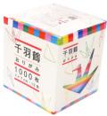 tso-7007-72 千羽鶴折紙 7cm・12色 1000枚入 72個入