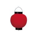 Ty206-6 6号丸洋紙提灯 赤/黒枠 Φ17×H24cm | 店舗向け提灯 ちょうちん (T2607)