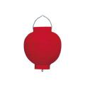 Ty206-8 6号丸洋紙提灯 赤/赤枠 Φ17×H24cm | 店舗向け提灯 ちょうちん (T2601)