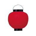 Ty209-6 9号丸洋紙提灯 赤/黒枠 Φ24×H35cm | 店舗向け提灯 ちょうちん (T2907)