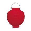 Ty209-8 9号丸洋紙提灯 赤/赤枠 Φ24×H35cm | 店舗向け提灯 ちょうちん (T2901)