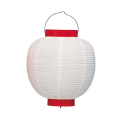 Ty206-9 9号丸洋紙提灯 白/赤枠 Φ24×H35cm | 店舗向け提灯 ちょうちん (T2900)