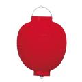 Ty210-8 10号丸洋紙提灯 赤/赤枠 Φ27×H41cm | 店舗向け提灯 ちょうちん (T2101)