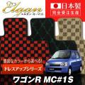 SU0057【スズキ】ワゴンR 専用フロアマット [年式:H10.10-14.08] [型式:MC#1S] コラムシフト (ドレスアップシリーズ)