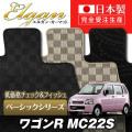 SU0059【スズキ】ワゴンR 専用フロアマット [年式:H14.09-15.09] [型式:MC22S] コラムシフト (ベーシックシリーズ)