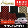 SU0059【スズキ】ワゴンR 専用フロアマット [年式:H14.09-15.09] [型式:MC22S] コラムシフト (ドレスアップシリーズ)