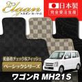 SU0061【スズキ】ワゴンR 専用フロアマット [年式:H15.10-20.08] [型式:MH21S] コラムシフト (ベーシックシリーズ)