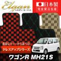 SU0061【スズキ】ワゴンR 専用フロアマット [年式:H15.10-20.08] [型式:MH21S] コラムシフト (ドレスアップシリーズ)