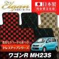 SU0065【スズキ】ワゴンR 専用フロアマット [年式:H20.09-24.09] [型式:MH23S] インパネシフト (ドレスアップシリーズ)