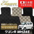 SU0067【スズキ】ワゴンR 専用フロアマット [年式:H24.09-] [型式:MH34S] インパネシフト (ベーシックシリーズ)