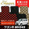 SU0067【スズキ】ワゴンR 専用フロアマット [年式:H24.09-] [型式:MH34S] インパネシフト (ドレスアップシリーズ)