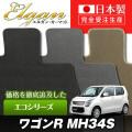 SU0067【スズキ】ワゴンR 専用フロアマット [年式:H24.09-] [型式:MH34S] インパネシフト (エコシリーズ)
