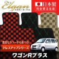 SU0069【スズキ】ワゴンRプラス 専用フロアマット [年式:H11.05-12.11] [型式:MA63S] コラムシフト (ドレスアップシリーズ)