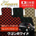 SU0070【スズキ】ワゴンRワイド 専用フロアマット [年式:H09.02-11.05] [型式:M#61S] (ドレスアップシリーズ)