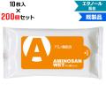 【200個セット】アミノ酸ウェット 10枚入 | W135×H75mm ウェットティッシュ エタノール配合