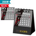 200部 1色名入れ 2022年 MiniMini 卓上カレンダー W65×H85mm 箔押し名入れ (Y1B1901)