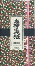 Yu-3038 京友禅千代紙30×38cm柄8種 120冊入り