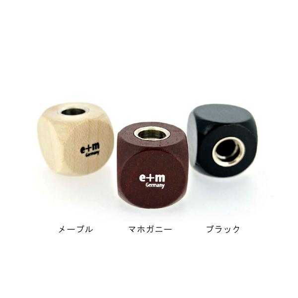 5.5mm芯 シャープナー キューブ