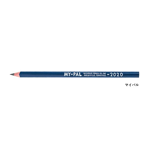 MG-2020.jpg