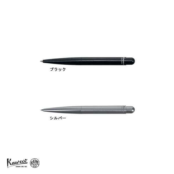 リリプット ボールペン