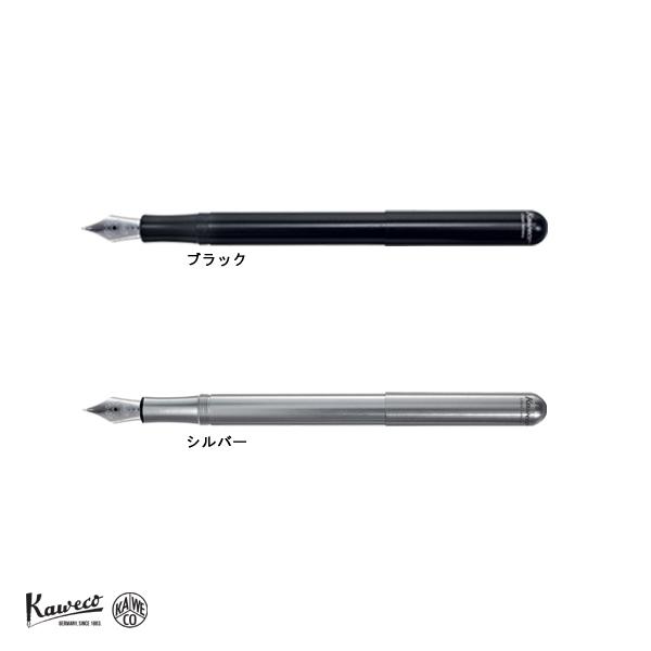 リリプット 万年筆